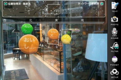 haru_sekaicamera