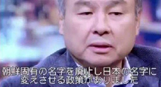 孫正義 愛国心 ネトウヨに関連した画像-03