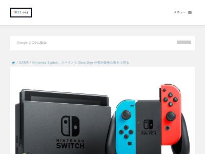 ニンテンドースイッチ XboxOne 販売台数に関連した画像-02
