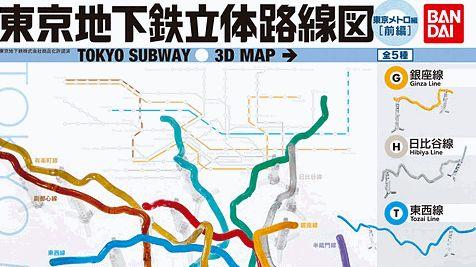 ガチャポン 東京地下鉄立体路線図 ひもQに関連した画像-01