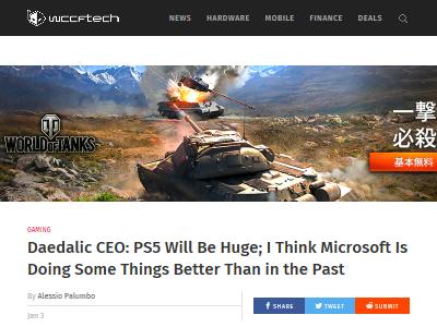 PS5 Xboxに関連した画像-02