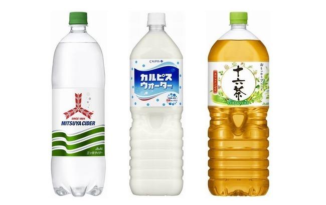アサヒ 大型ペットボトル 値上げに関連した画像-01