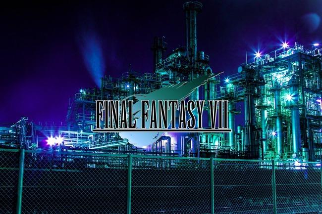 FF7 ファイナルファンタジー 工場 魔晄炉 ミッドガルに関連した画像-02