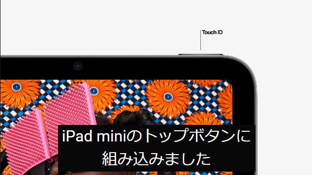 Apple2021年新製品発表まとめに関連した画像-09