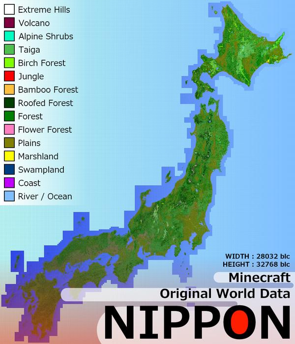 マインクラフト 日本列島 再現 に関連した画像-02