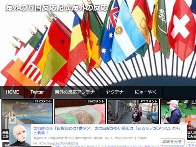 外国人 ユーチューバー 日本 安全 検証 財布 落とす 自転車 放置に関連した画像-02