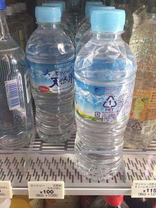 ペットボトル値段に関連した画像-02