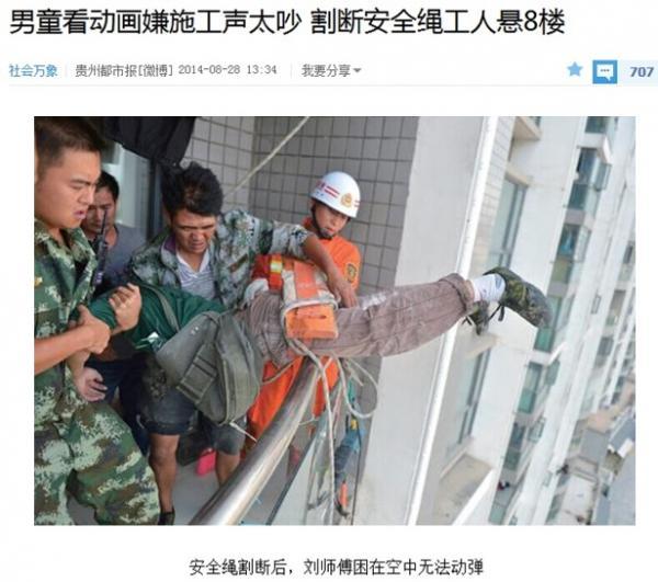 中国に関連した画像-03