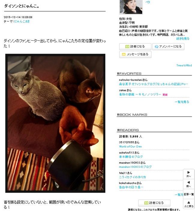 植田佳奈 阿部敦 結婚 付き合う カップルに関連した画像-09