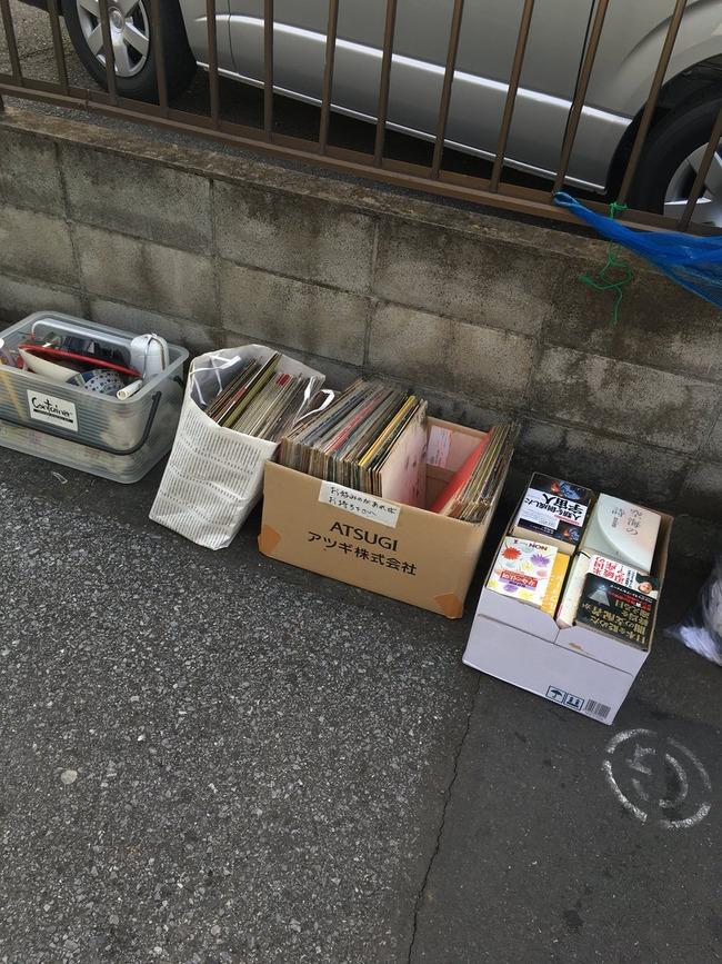 JAZZ レコード 名盤 宝の山 不用品に関連した画像-02