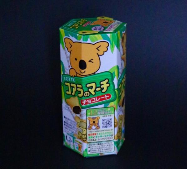 お菓子 空箱 コアラのマーチ ロッテ 職人 ペーパークラフトに関連した画像-01