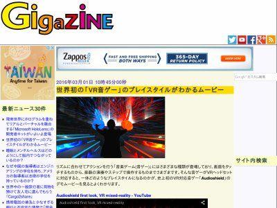 VR 音ゲー maimaiに関連した画像-02