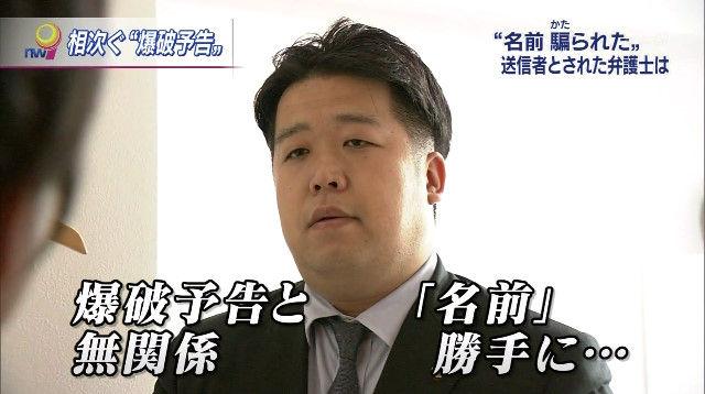 唐澤貴洋 NHKに関連した画像-03