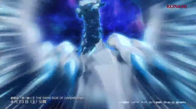 ブルーアイズ ブルーアイズ・カオス・MAX・ドラゴン 遊戯王 OCGに関連した画像-05