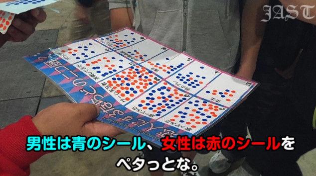 ニコニコ動画 ニコ厨に関連した画像-04