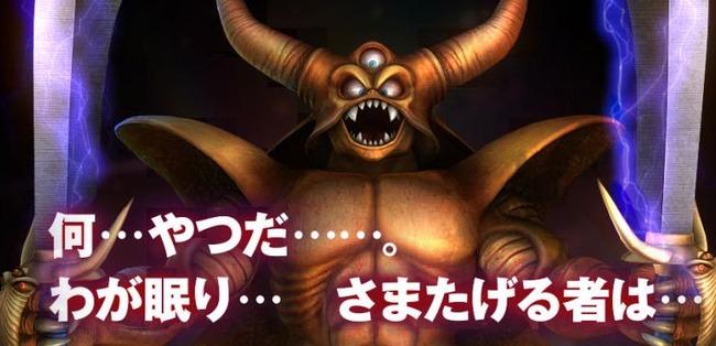 ドラゴンクエストヒーローズ2 DLC 配信 スケジュール 一挙公開 マルチプレイ 対戦モードに関連した画像-01