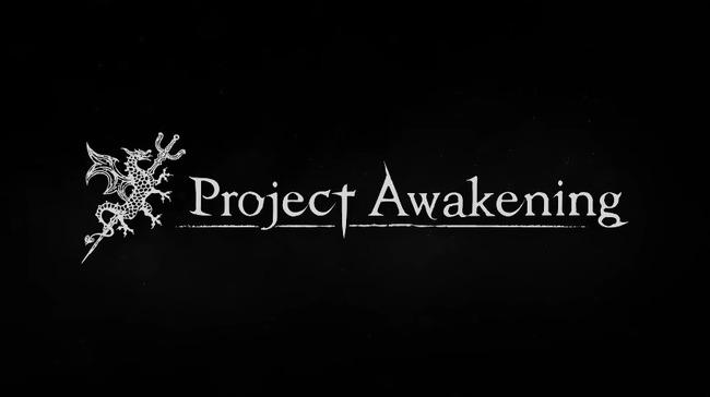 サイゲームス プロジェクト アウェイクニングに関連した画像-12