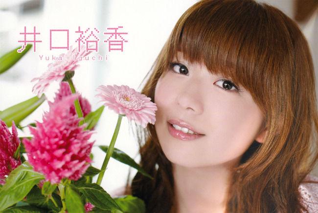 井口裕香 声優 報告 ハイチュウ 結婚に関連した画像-01