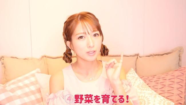 辻希美 ユーチューバー デビューに関連した画像-06