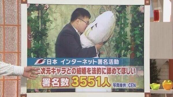 2次元 キャラクター 結婚 婚姻届に関連した画像-01