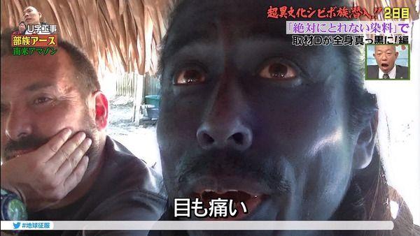 テレビ朝日 テレ朝 ディレクター 染料に関連した画像-05