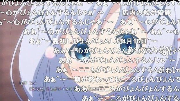 あぁ^〜心がぴょんぴょんするんじゃぁ^〜に関連した画像-01