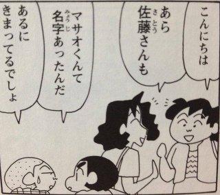 ̡��ȡ����ƣ�ҡ�F������ͺ�����海�͡����ͼ���Хο�����Ϻ�����������ס����ڤ����롡���������˴�Ϣ��������-01
