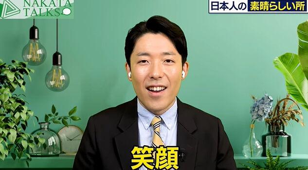 中田敦彦 シンガポール 移住 日本 帰国 四季に関連した画像-19