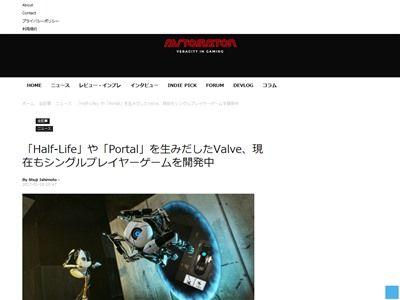 Valveに関連した画像-02