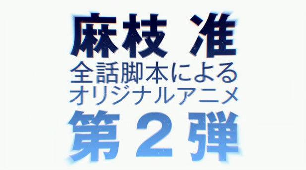 シャーロット Key 麻枝准に関連した画像-10