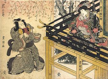 Yoshitsune_Senbon_Zakura_1815