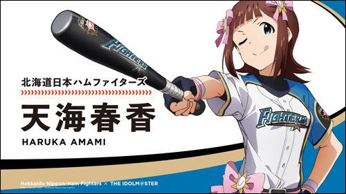 アイマス アイドルマスター プロ野球 パ・リーグ コラボ 765 アイドル 描き下ろし に関連した画像-01