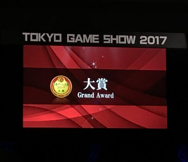 日本ゲーム大賞 ゼルダの伝説 ペルソナ5 ニーア に関連した画像-02