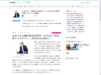 WEBサービスに関連した画像-02