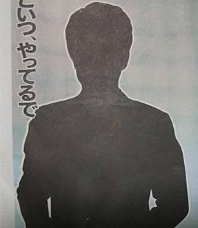 清原和博 清原 容疑者 覚せい剤 シルエット 大物芸能人 特定班に関連した画像-03