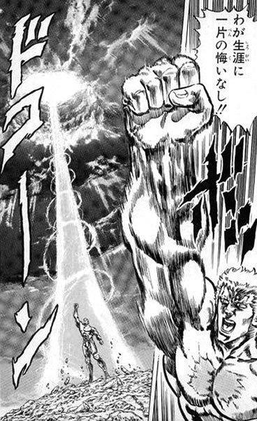 鬼滅 ドラゴンボール 北斗の拳 悪役に関連した画像-04