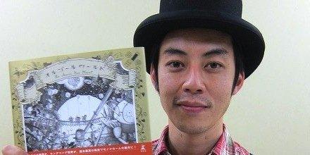 西野亮廣 キングコング お笑いコンビ 引退 占い師 サウタージ小島 フェイスブック 炎上に関連した画像-01