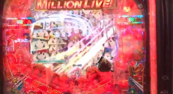 パチスロ アイドルマスター ミリオンライブ! シアターフェスティバル 演出 ハズレに関連した画像-15