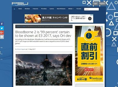 ブラッドボーン2 E3 発表 発売 フロム・ソフトウェア 続編に関連した画像-02