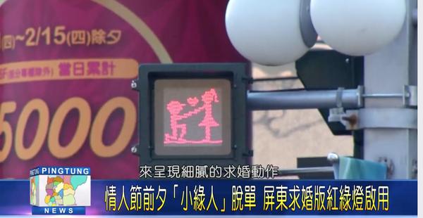 ぼっち 台湾 信号機 辛辣に関連した画像-04