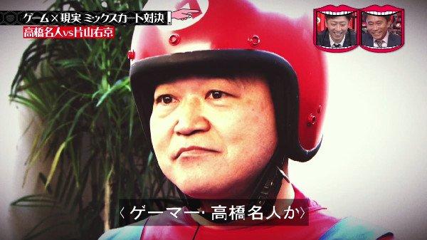水曜日のダウンタウン 鈴木ふみ奈 マリオカート グランツーリスモに関連した画像-04