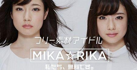 フリー素材アイドル MIKA☆RIKAに関連した画像-01