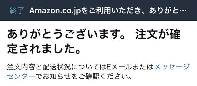 斗和キセキ Vtuber ガンダムアストレイレッドフレーム改に関連した画像-21