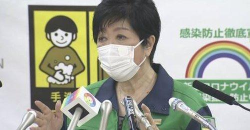 東京都 小池知事 ワクチン接種 キャンペーン 10億円 電通 中抜きに関連した画像-01
