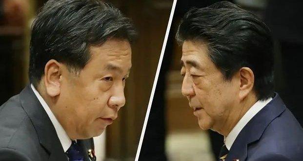 立憲民主党 枝野幸男 安倍総理 言い間違い 野党 党名ロンダリングに関連した画像-01