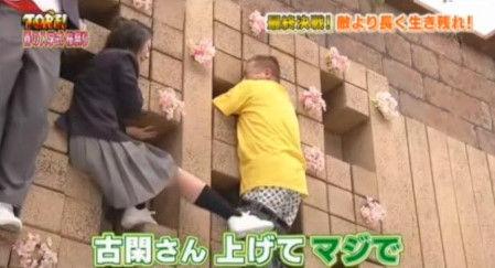 出川哲朗 TORE 怪我に関連した画像-09