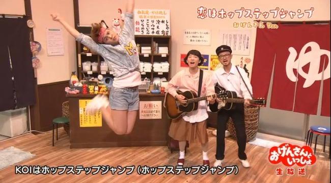 おげんさんといっしょ NHK 星野源 宮野真守 雅マモルに関連した画像-02