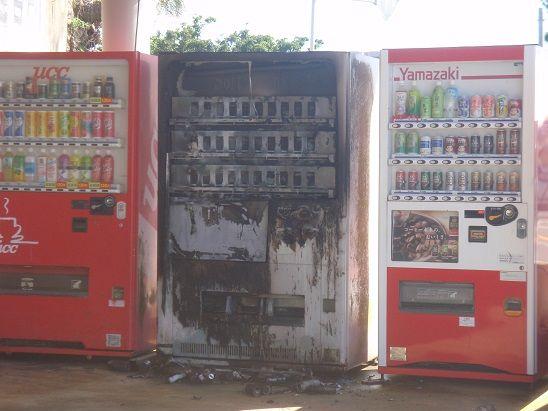 自動販売機に関連した画像-01