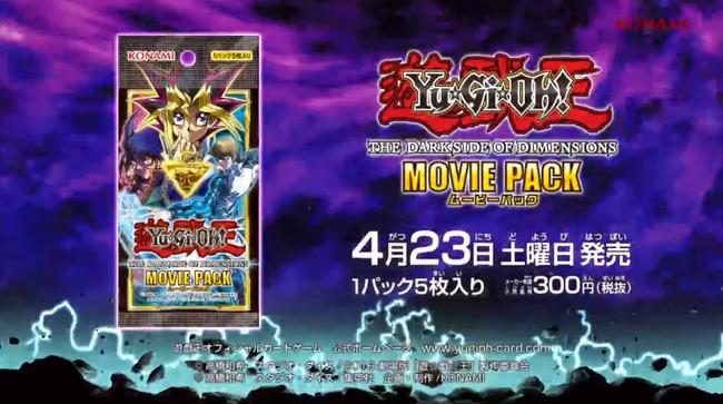 ブルーアイズ ブルーアイズ・カオス・MAX・ドラゴン 遊戯王 OCGに関連した画像-08