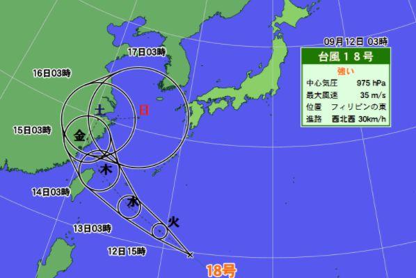 台風 18号 3連休 九州に関連した画像-03